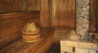 В отеле бесплатно: Русская баня на дровах